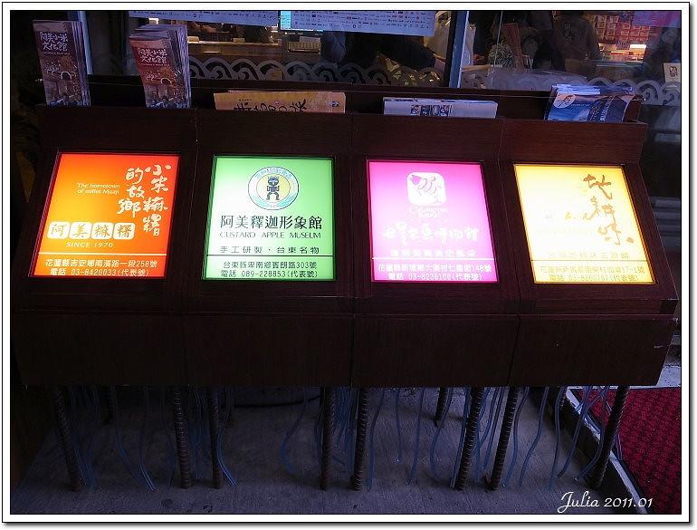 七星柴魚博物館 (10)