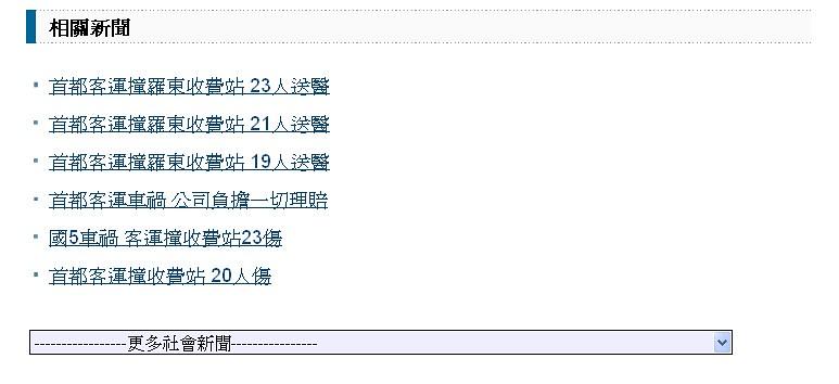 2011-01-30_011352.jpg