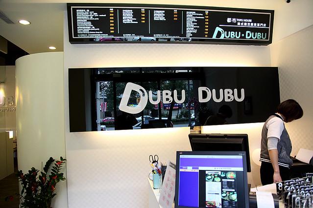 DUBU都布11