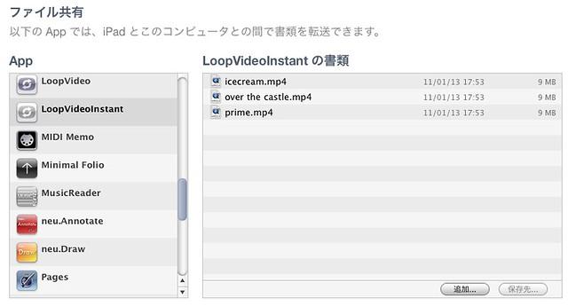 LoopVideoInstant