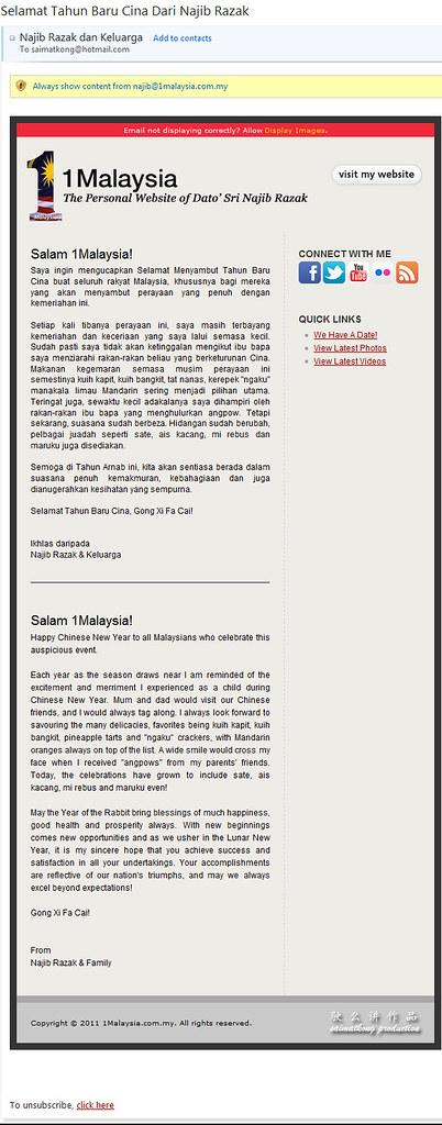 Dato' Sri Najib Razak 1Malaysia Email CNY Greetings