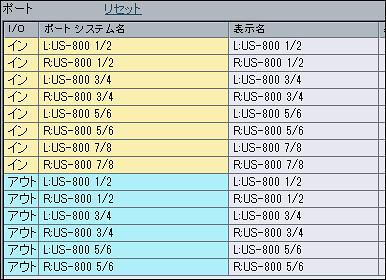 US-800_02