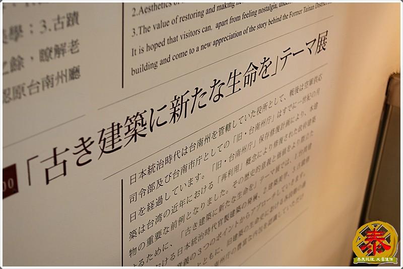 2011.02.06 台灣文學館