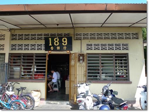 189 Gunung Rapat Heong Peng