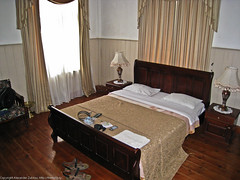 Отель The Trevene