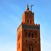 Mezquita Koutoubia 10 34553 (javier1949) Tags: unesco marrakech mezquita marruecos giralda koutoubia patrimoniomundial patrimoniodelahumanidad sigloxii almohade abdalmumin laciudadroja mezquitadeloslibreros