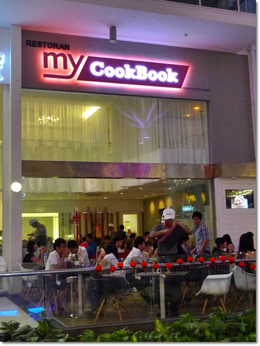 My Cookbook @ Sunway Giza
