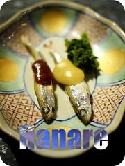 Hanare