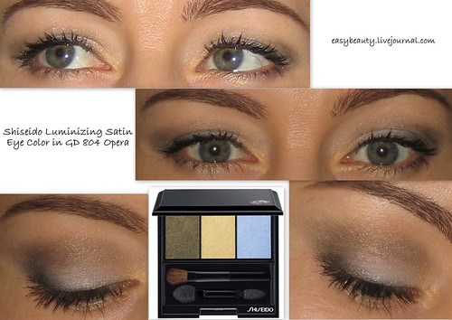 Shiseido Luminizing Satin Eye Color in GD 804 Opera