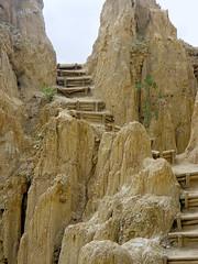 lunar steps