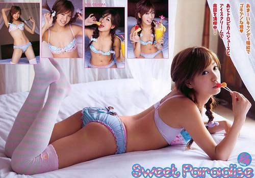 大島麻衣の画像65512