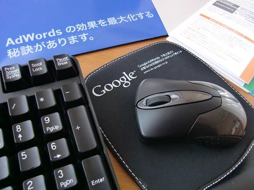 Google AdWords マウスパッドとか
