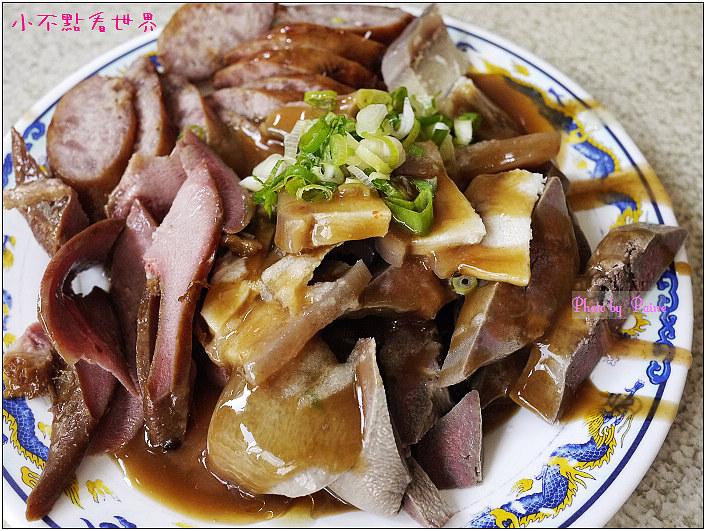清子香腸熟肉 (3).jpg
