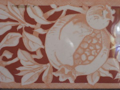 Victorian Pomegranate Border Tile - Westgarth (raaen99) Tags: fruit tile ceramic victorian pomegranate australia melbourne foliage tiles victoriana pottery highstreet porcelain shopfront westgarth hightst tileborder bordertile freizetiles tilefrieze