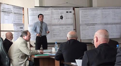 Защита диссертации Блог Сергея Гребнова phd final talk