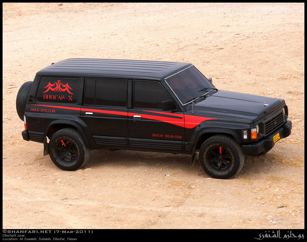 My Nissan Patrol 1997 Y60 Gq Vk56de 5 6l V8 Patrol 4x4