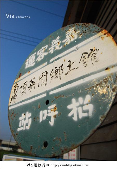 【嘉義一日遊】新港鄉板頭社區玩不完~頂菜園鄉土館,懷舊好去處!7