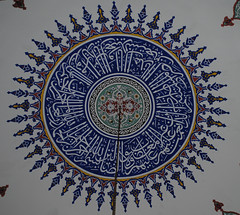 """islamic art essays Mirriam webster defines art as """"the conscious use of skill and creative imagination especially in the production of aesthetic objects"""" it is a broad definition."""