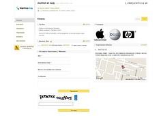 Бизнес Идентичност 2.0 прифлна начална страница
