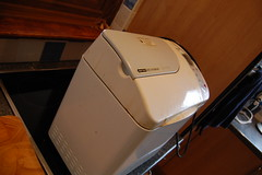 11 03 21_bread machine_0007