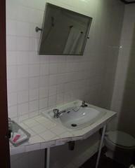 Отель. Ванная.