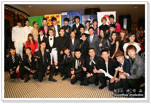2nd MY Astro Music Awards 至尊流行榜頒獎典禮 2011 @ Arena of Stars, Genting Highlands