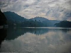 Озеро Канди