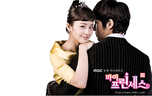 My Princess Official Photos From MBC