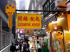 Lockmiths, Keycut (cowyeow) Tags: china street silly yellow asian hongkong weird funny key asia lock dumb central chinese wrong badenglish guangdong engrish chinglish  misspelled locksmith hongkongisland misspell fail screetscene funnychina chinesetoenglish