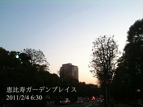 早朝ウォーキング(2011/2/4): 恵比寿ガーデンプレイス