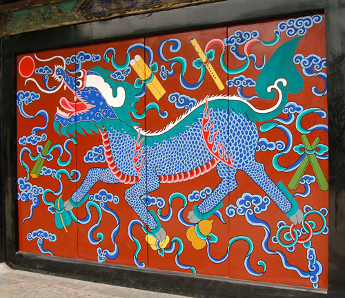 Brightly colored mural of a dragon