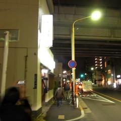 Hinomru-sakaba
