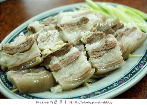 白斬三層肉/300元