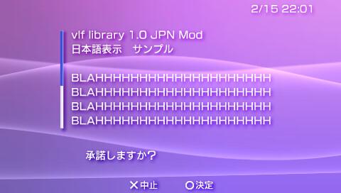 VLF Library JPN Mod