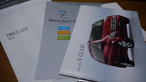 メルセデスから届いたVクラスのカタログ