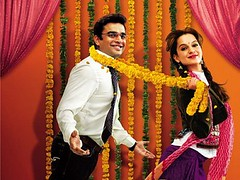 [Poster for Tanu Weds Manu with R Madhavan, Kangna Ranaut, Anand Rai]