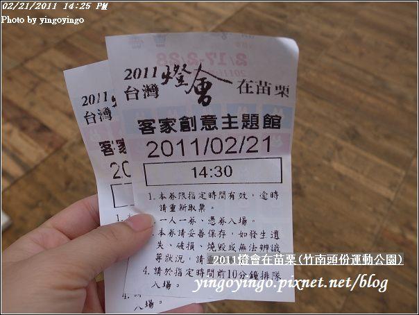 2011苗栗燈會_R0018085