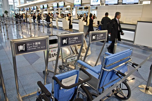 Haneda wheelchairs