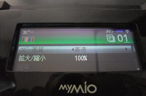 DSCF0008