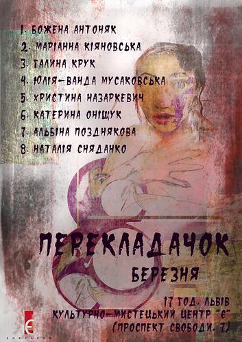 афішkа(2)