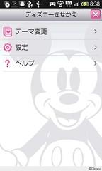 DM009SH