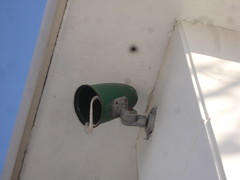 Asbestos Gasket on Exterior Light Fixture (Asbestorama) Tags: lighting light lamp inspection spotlight textile survey gasket asbestos