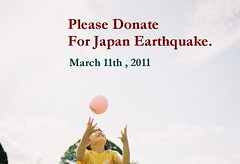 Please Donate For Japan Earthquake. (_kaochan) Tags: japan earthquake donation tohoku donationjp
