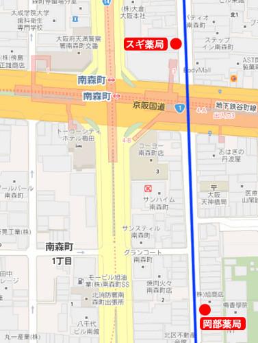天神橋筋商店街 ドラッグストア_008