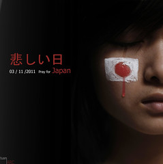 sad day -fray for japan (TuanARCH) Tags: japan absoluterouge