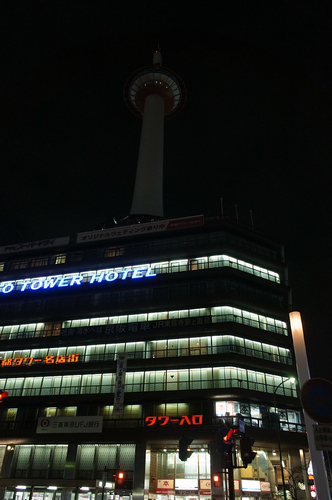 the self-restraint of lighting up for Kyoto tower