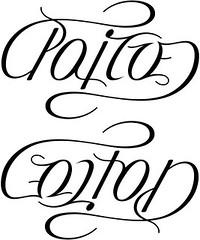 """Paige"" & ""Colton"" Ambigram"