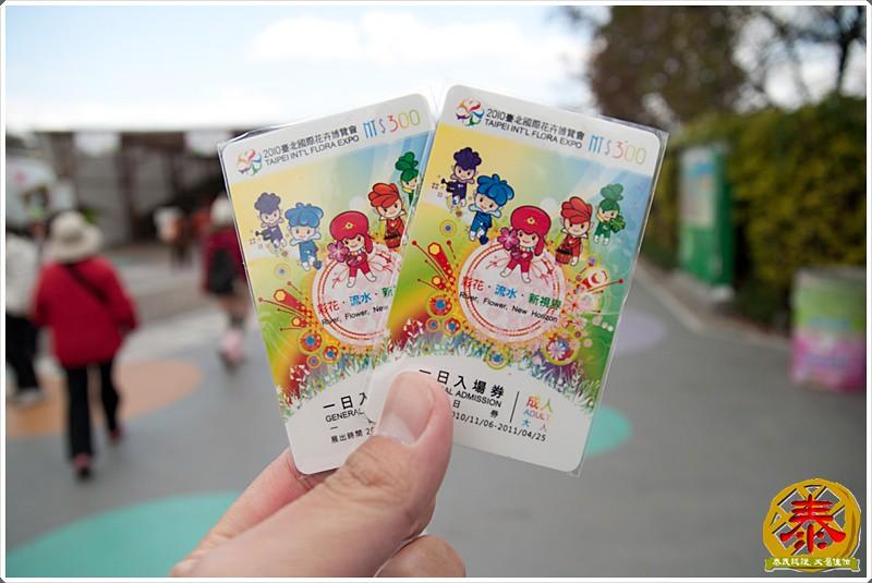 2011-01-01-花博01~新生公園+茶花殿