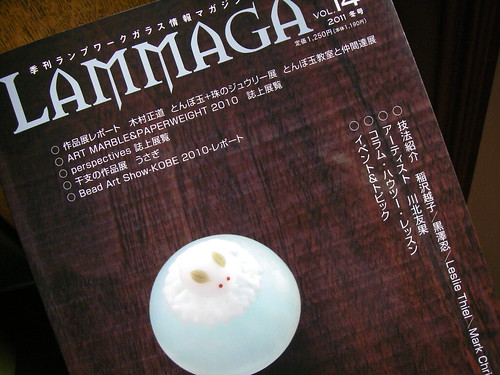 Japanese glasswork magazine