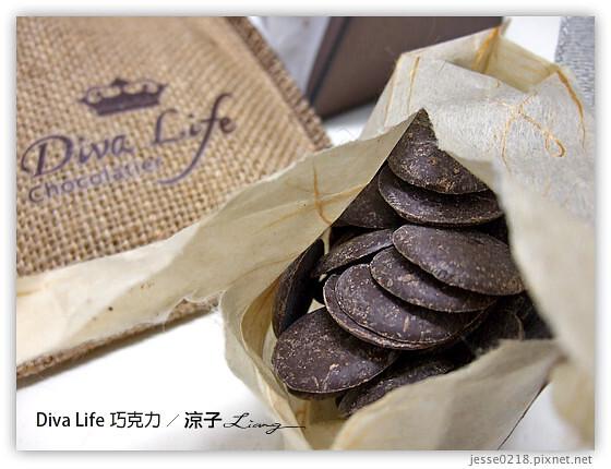 Diva Life 巧克力 2